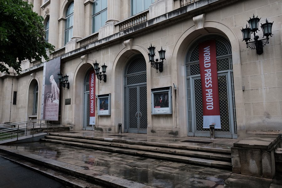 The National Museum of Art of Romania, Bucharest